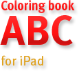 Coloring book ABC  for iPad